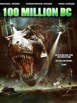 100 Million BC