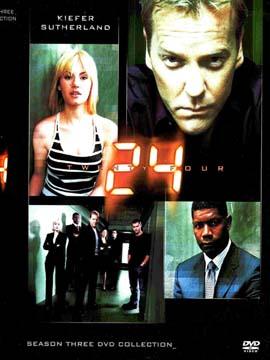 24 - The Complete Season Three