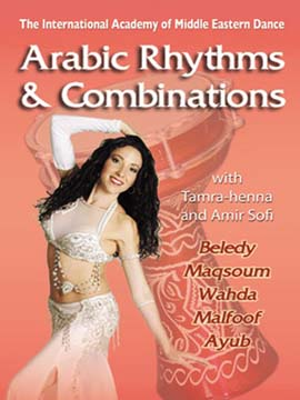 Arabic Rhythms and Combinations