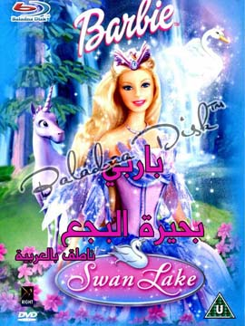 Barbie of Swan Lake - مدبلج
