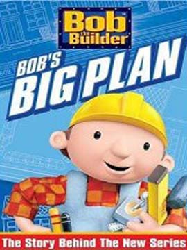 Bob the Builder: Bob's Big Plan - مدبلج