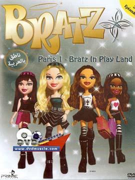 Bratz - مدبلج
