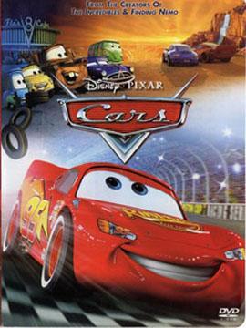 Cars - مدبلج