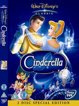 Cinderella - مدبلج