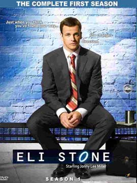 Eli Stone - The Complete Season One