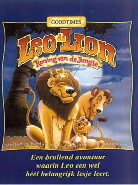 Leo the Lion: King of the Jungle - مدبلج