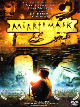 Mirror Mask