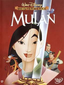 Mulan - مدبلج