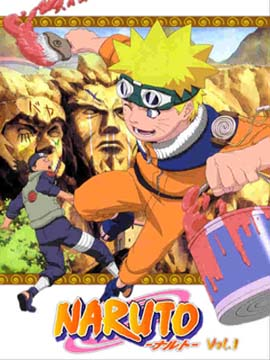 Naruto - The Complete Season One