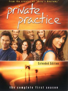 Private Practice - The Complete Season One