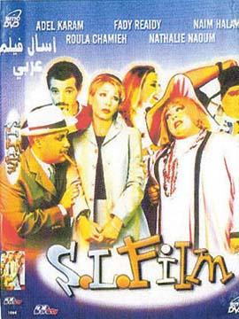S.L.Film