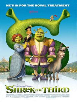 Shrek the Third - مدبلج