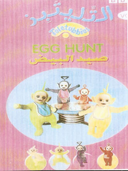 Teletubbies - Egg Hunt
