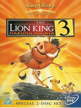 The Lion King 3: Hakuna Matata - مدبلج