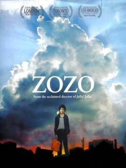Zozo - زوزو