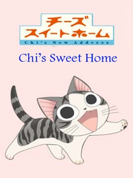 Chi's Sweet Home - Season 1