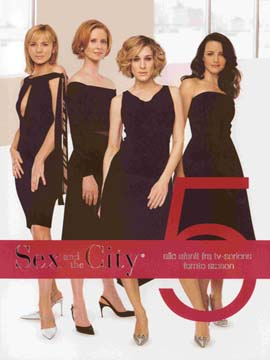 Sex and the City - The Complete Season Five