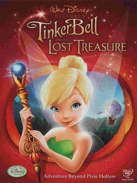 Tinker Bell and the Lost Treasure - مدبلج