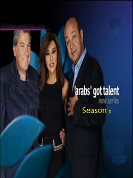 Arab's Got Talent - The Complete Season 1