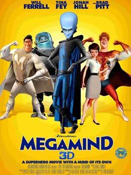 Megamind - مدبلج