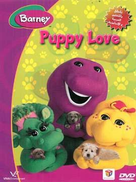 Barney Puppy Love