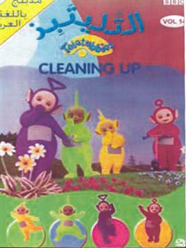 Teletubbies Cleaning Up
