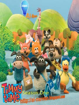 Timmy Time - The Complete Season One