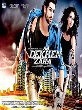 Aa Dekhen Zara