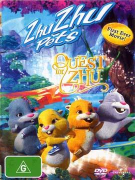 Quest for Zhu - مدبلج