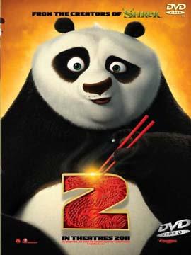 Kung Fu Panda 2 - مدبلج