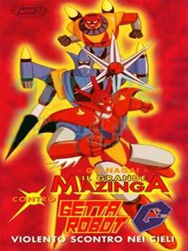Great Mazinger vs. Getter Robot