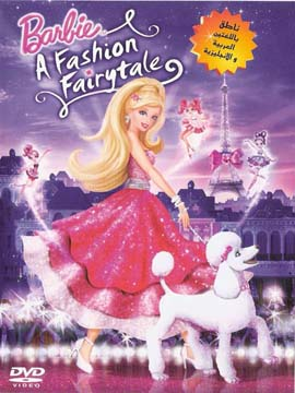 Barbie: A Fashion Fairytale - مدبلج