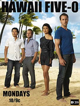 Hawaii Five-0 - The Complete Season Two