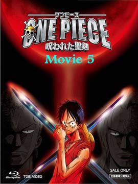 One Piece: The Movie 5