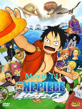 One Piece: The Movie 11