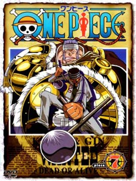 One Piece - Part Seven