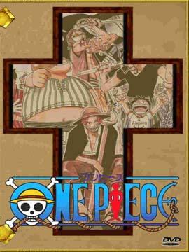 One Piece - Part Eleven