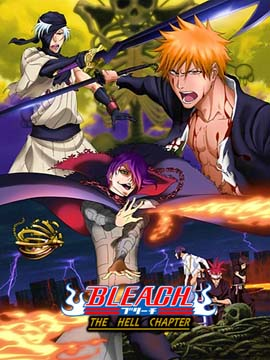 Bleach: The Hell Chapter