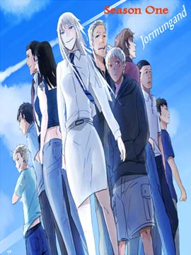 Jormungand - The Complete Season One