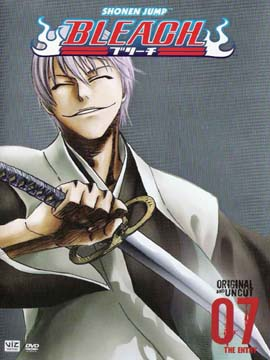 Bleach - The Complete Season Seven