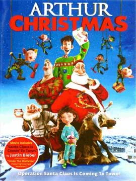 Arthur Christmas - مدبلج