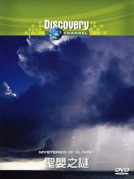 Mysteries of El Nino