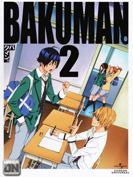 Bakuman - The Complete Season Two