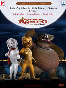 Roadside Romeo - مدبلج
