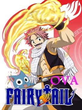 Fairy Tail - OVA