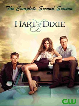 Hart of Dixie - The Complete Season Two