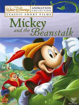 Mickey and the Beanstalk - مدبلج