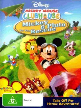 Mickey Mouse Clubhouse - Mickey and Pluto to The Rescue - مدبلج