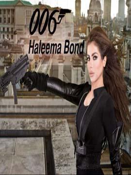 Haleema Bond - حليمة بوند