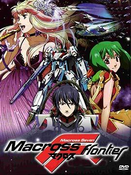 Macross Frontier